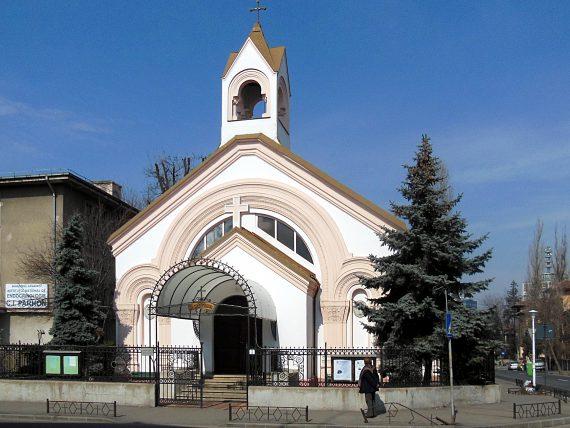 Biserica Preasfânta Inimă a lui Isus — Sacré Cœur