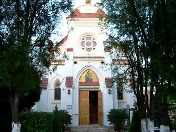 Biserica Sfântul Iosif