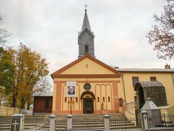 Biserica Sfânta Fecioară Maria Regină
