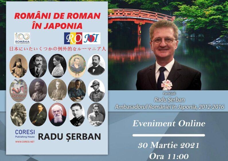 Radu Serban